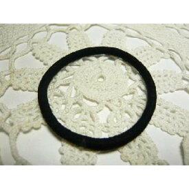 リングゴム(1個)黒 ヘアゴム しっかり太くて使いやすい このまま使う 可愛いヘアーアクセサリーを作る