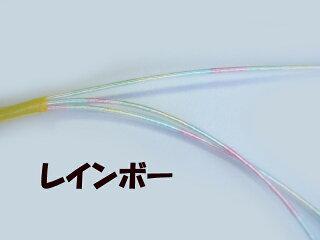 水引・祝儀・正月・手芸材料◆水引細工絹巻きパステル調新色(1本)