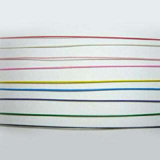 水引色(1本)材料【水引細工】ご祝儀やお正月飾り、髪飾りに