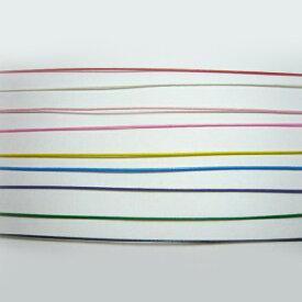 水引 色 (10本) 材料 素材 水引細工 色水引 ご祝儀やお正月飾り、髪飾りに