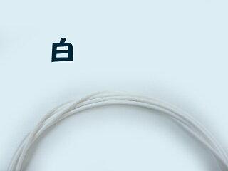 水引・手芸材料◆水引細工色水引(1本)