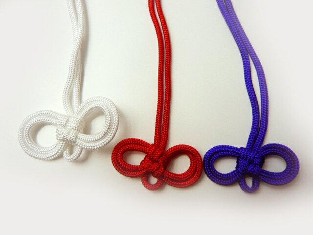 めがね結び(二重叶結び)白・赤・紫(10本) 紐結び・お守り 和風