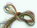 八つ打ち紐(太さ約1mm)100cm ◆お試し 各色1本づつのセット(23色各1本)(23本)