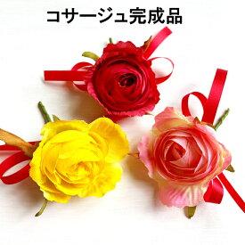 コサージュ 入学のバラ 完成品 (1個) 卒園式 卒業式 入学式 入園式 花飾り 胸花 2分の1成人式