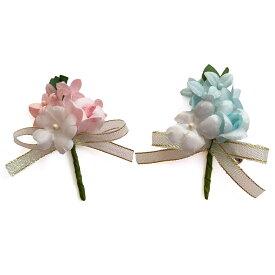 コサージュ 夢と幸せ 完成品 (1個) 卒園式 卒業式 入学式 入園式 花飾り 胸花 2分の1成人式