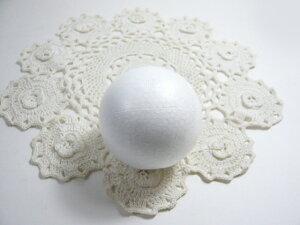 発泡スチロール玉60mm(穴なし)(1個) 真球