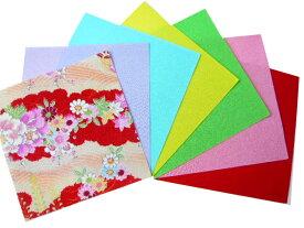 紙張り一越ちりめん無地と友禅7枚セット(16cm×16cm)7枚入 裏張り 折り紙 おりがみ オリガミ