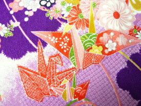 ちりめん 生地 一越 友禅 亀甲折鶴と鞠 紫紺(紫) HY05-B 10cm 髪飾りやつまみ細工に レーヨン 縮緬 はぎれ 和布