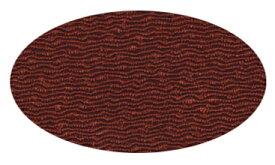 ちりめん 生地 無地 茶(98) 10cm 髪飾りやつまみ細工に 二越 レーヨン 縮緬 和風 はぎれ