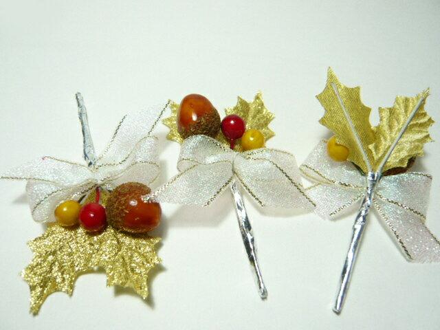 クリスマスケーキ 飾り 【オーナメント】 FX-4 どんぐりと木の実が可愛い金のヒイラギ (10本入)