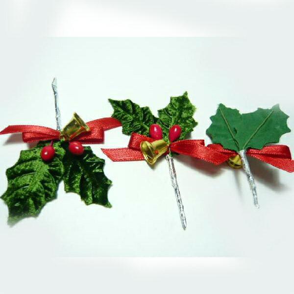 クリスマスケーキ 飾り 【オーナメント】 FX-6 クリスマスベルがついた緑のヒイラギ (10本入)