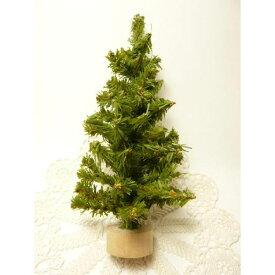 クリスマスツリー 【アウトレット】シンプルツリー ミニツリーベース