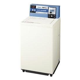 【送料無料!コインランドリー機器・お電話ください!金額設定も承ります!(別途料金)】コイン式洗濯機 MCW-C50A