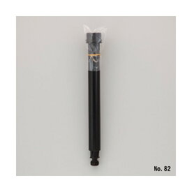 【送料無料】 フルプラ 部品No.82 ポンプシリンダーセット