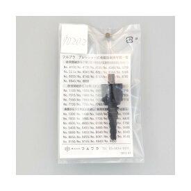 フルプラ 部品No.90202 ホース継手 【送料無料・ネコポス対応・代引不可】