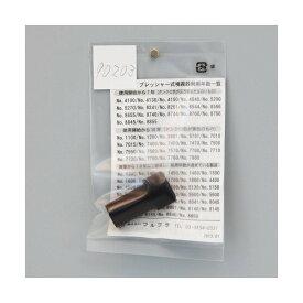 フルプラ 部品No.90203 ISO PF 1/4ネジ ジョイントナット 【送料無料・ネコポス対応・代引不可】