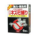 【送料無料】 イカリ消毒 強力チュークリン 業務用 6枚入