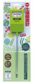 【送料無料】 高森コーキ 家庭用土壌酸度計 SPM-001