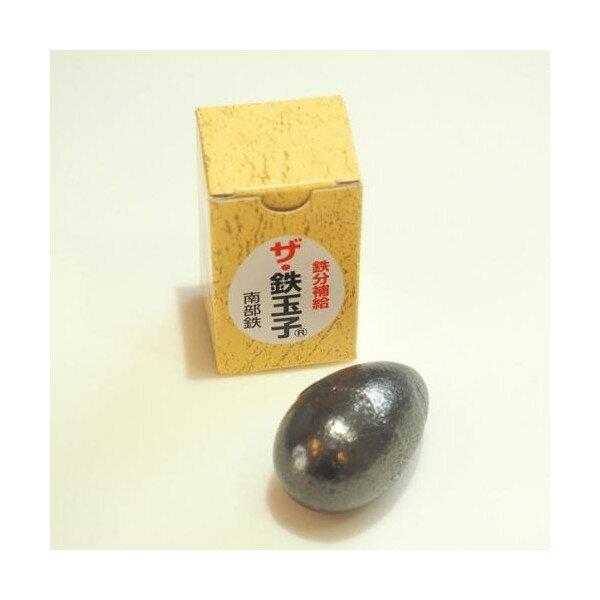 【送料無料】 南部鉄 ザ・鉄玉子