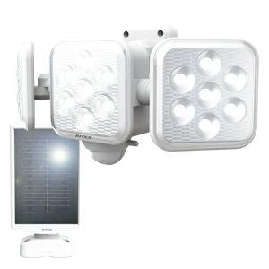 【送料無料】 musashi(ムサシ) ライテックス 5W×3灯 フリーアーム式LEDソーラーセンサーライト S-330L