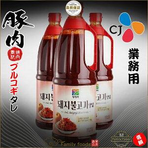 豚 プルコギ 用 タレ 2kg ■ 業務用 ■ 韓国料理/韓国食材/調味料/韓国ソース/焼肉用ソース/たれ