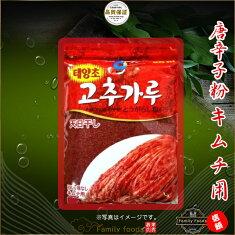 「清浄園」唐辛子「キムチ用」500g