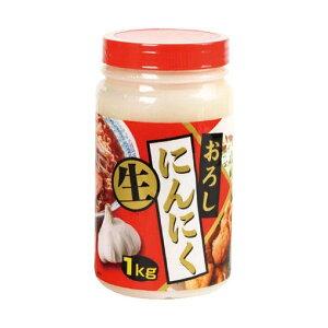 ◆冷蔵◆ 生すりニンニク 1kg ■韓国食品■韓国料理/韓国食材/調味料/肉料理/にんにくおろし