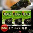 香ばしくて美味しい!! 『韓国光天海苔』 1BOX(3P×24袋) /韓国食品/韓国料理/おつまみ/業務用/激安/韓国のり/韓国食…
