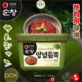 スンチャン サムジャン(焼肉用味噌)1Kg BOX(1Kg×12個)