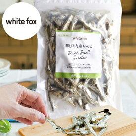 whitefox ホワイトフォックス 瀬戸内産 いりこ 100g (68304052)