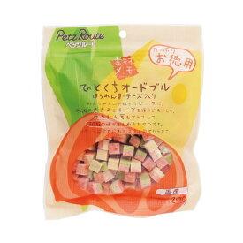 ペッツルート 素材メモひとくちオードブルほうれん草・チーズ入り お徳用(66201269)