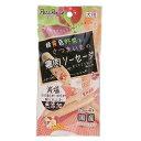 ペッツルート 減塩タイプ 国産 鶏肉ソーセージ 4本入(66201315)