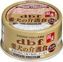 【正規品】デビフペット愛犬の介護食ささみペースト 85g(46400113)