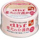 【正規品】デビフペット愛犬の介護食 プリンタイプ 85g(46400114)