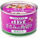 【正規品】デビフペットささみの角切り野菜入150g(46400196)