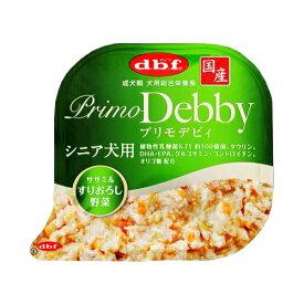 デビフペットプリモデビィ シニア犬用 ササミ&すりおろし野菜 95g(46400244)
