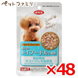 【8/1〜最大400円OFFクーポン】デビフペット愛犬のトイプードルに配慮 50g× 48(s4640035)