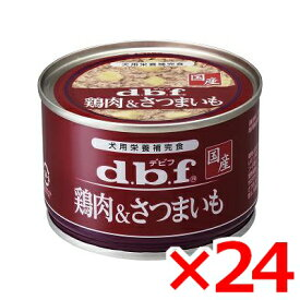 デビフペット 鶏肉&さつまいも 150g (46400217) ×24 (s4640086)