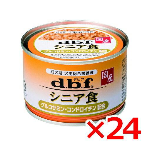 デビフペットシニア食 グルコサミン・コンドロイチン配合 150g(46400201) x 24
