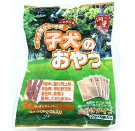 デビフペット 子犬のおやつ 100g(46400219)