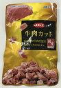 【正規品】デビフペット420 牛肉カット 40g(46400526)