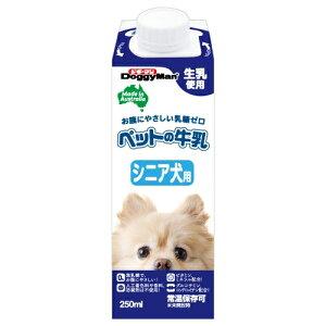 ドギーマン ペットの牛乳 シニア犬用 250ml (48900202)