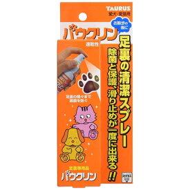 トーラス パウクリン 100ml 愛犬・愛猫用 (48802025)