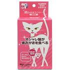 トーラス歯みがきラクヤーマグロ愛猫用25g(48802097)
