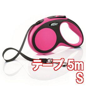 ライトハウスフレキシ ニューコンフォート テープ5m S ピンク(90400264)