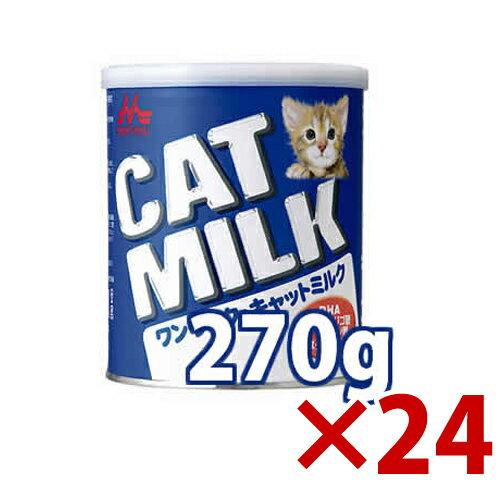 森乳サンワールドワンラック キャットミルク270g×24(s7810038)●