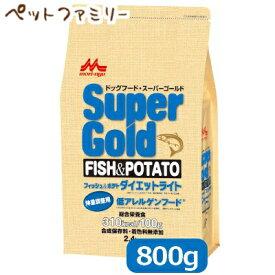 森乳サンワールド スーパーゴールド フィッシュアンドポテト ダイエットライト 体重調整用 800g (78100065)