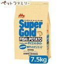 森乳サンワールド スーパーゴールド フィッシュアンドポテト ダイエットライト 体重調整用 7.5kg (78100067)※北海道…