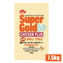 【正規品】森乳サンワールド スーパーゴールドチキンプラス (成犬用) 7.5kg(78101030)●