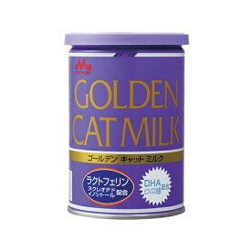 森乳サンワールド ワンラック ゴールデンキャットミルク 130g 猫用 ミルク キャットミルク (78103006)